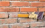 Правильная обработка кирпичной стены