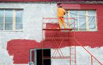 Чем лучше покрасить кирпичный дом?