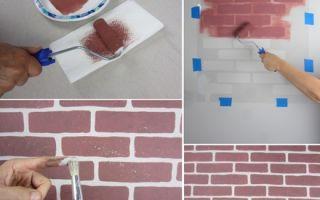 Как и с помощью чего имитировать на стене кирпичную кладку?
