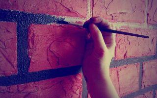 Окрашивание кирпичных стен