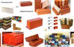 Кирпич керамический или силикатный: грамотный выбор