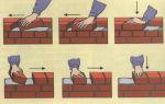 Технология и способы укладки кирпича
