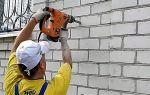 Сверление кирпичную стену