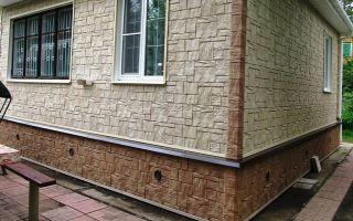 Применение сайдинга для облицовки стен дома