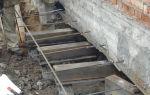 Выполняем самостоятельно ремонт фундамента кирпичного дома