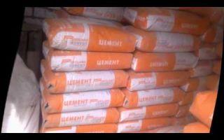 Как можно сохранить цемент в мешках?
