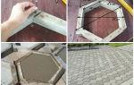 Как своими руками изготовить формы для тротуарной плитки?